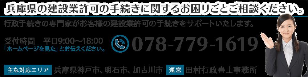 078-779-1619